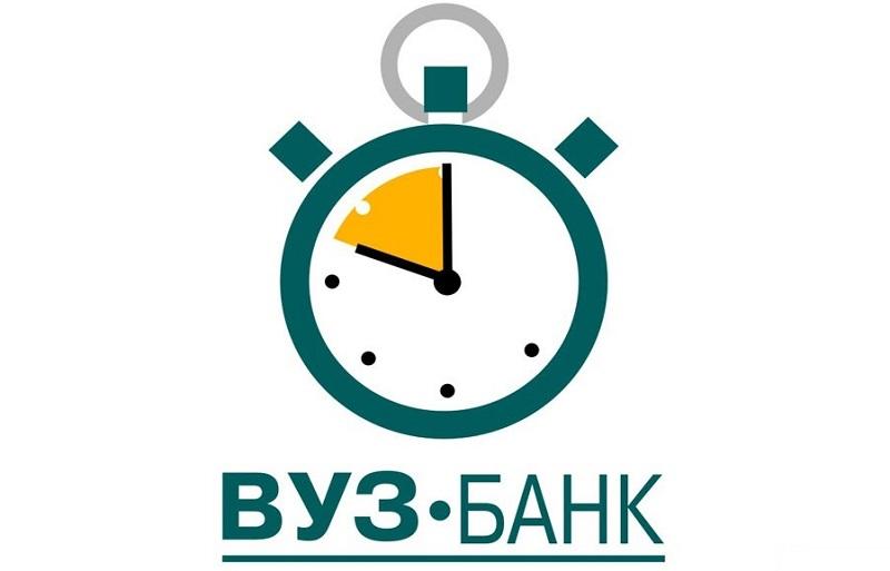 vuz-bank-kredit_12