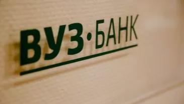 vuz-bank-kredit_6