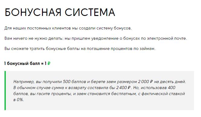 cash-u-zajm_10