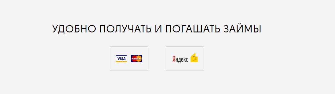 cash-u-zajm_2