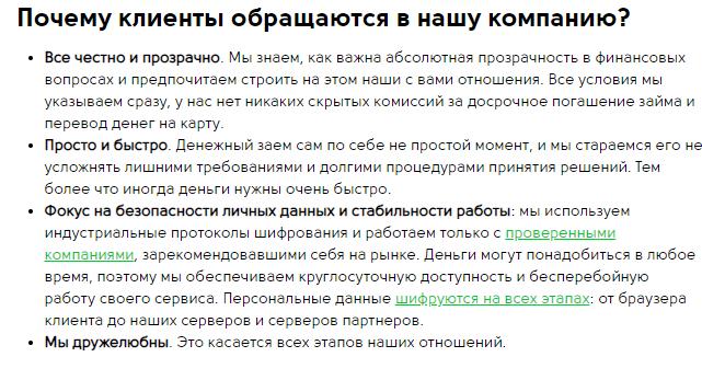 cash-u-zajm_9