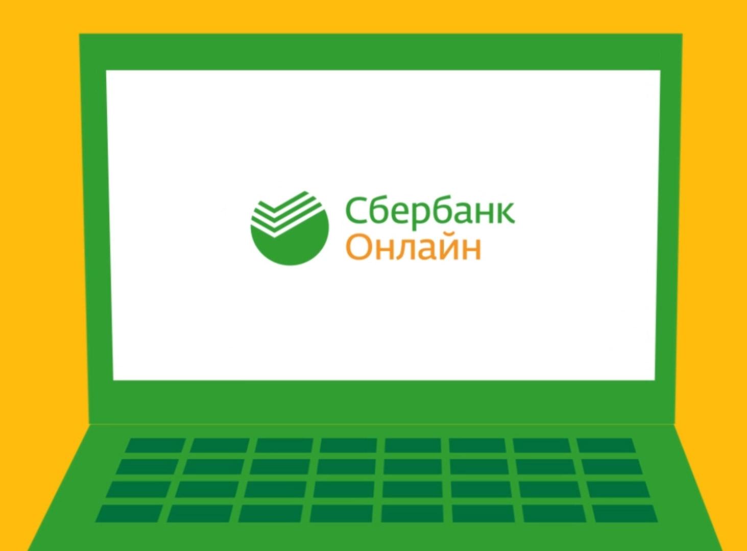 dengi-srazu-oplatit-onlajn_2