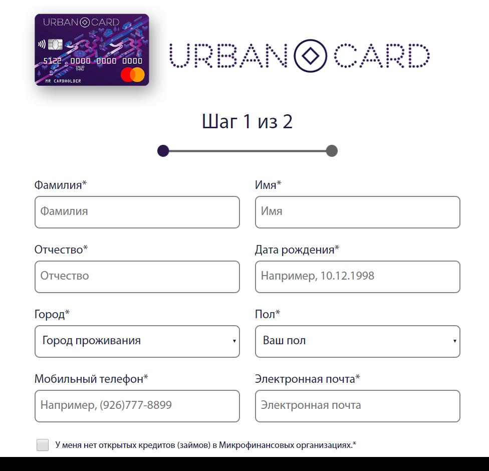 karta-urban_3