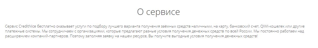 kredit-najs_1