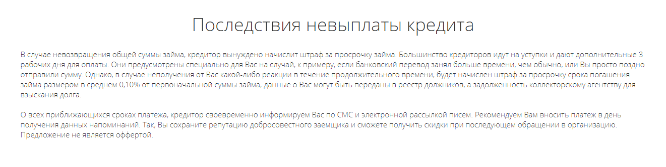 kredit-najs_3