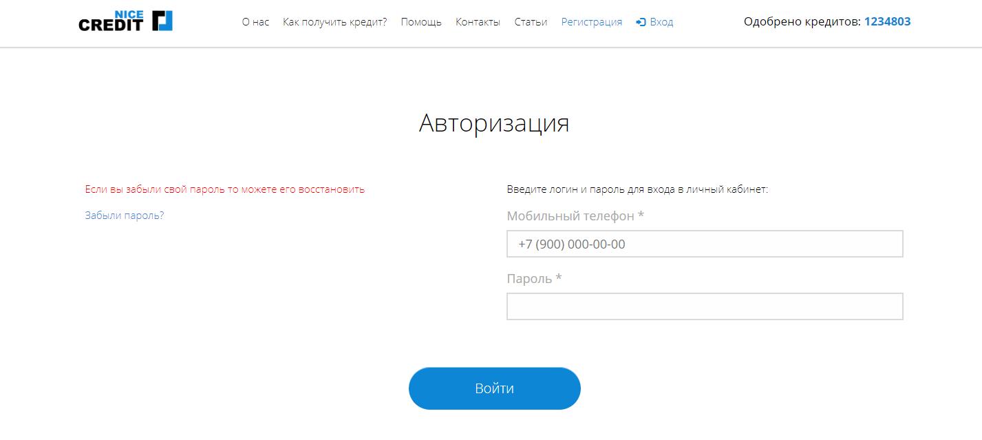 kredit-najs_4