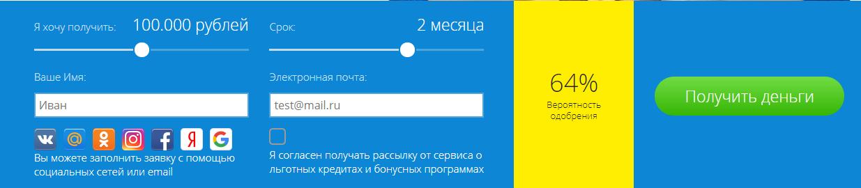 kredit-najs_5