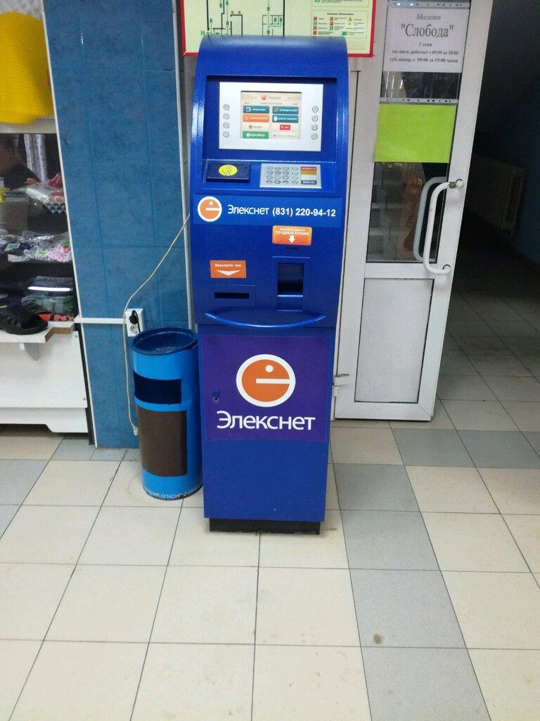 liga-deneg-oplata-bankovskoj-kartoj_3