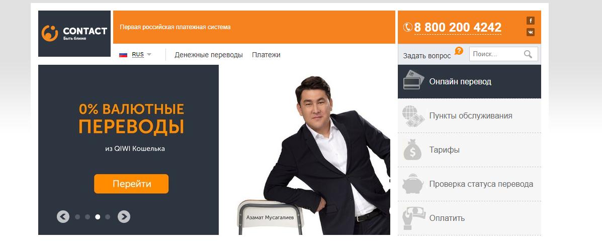 liga-deneg-oplata-bankovskoj-kartoj_4