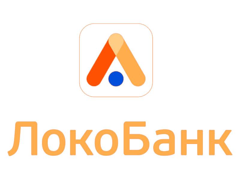 loko-bank-kredit-nalichnymi_10