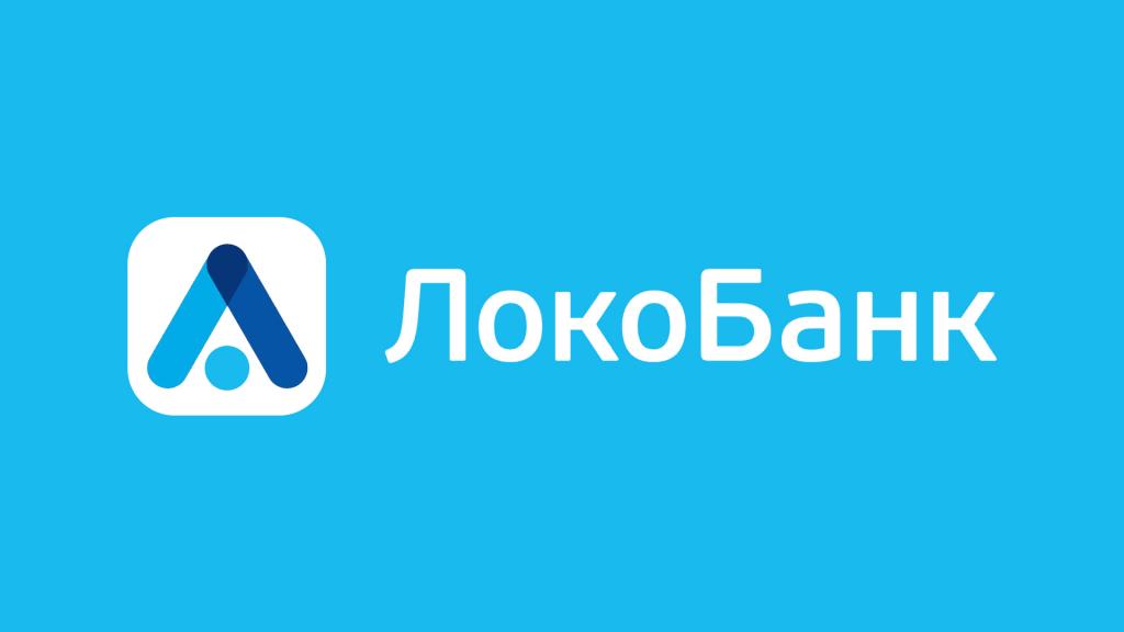 loko-bank-kredit-nalichnymi_6