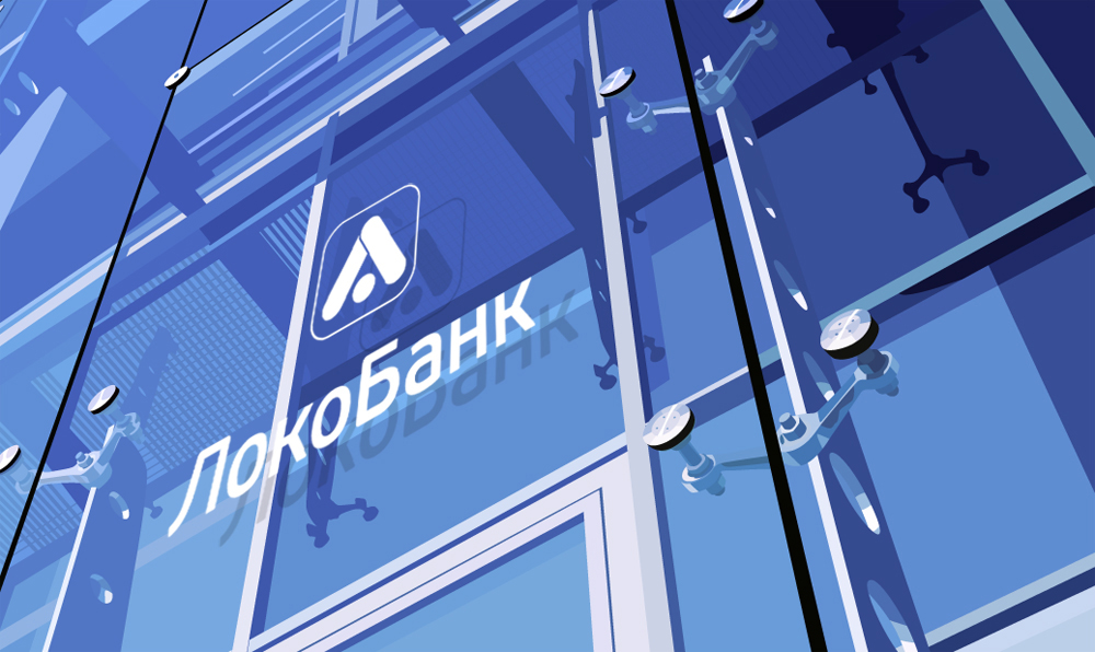loko-bank-kredit-nalichnymi_7