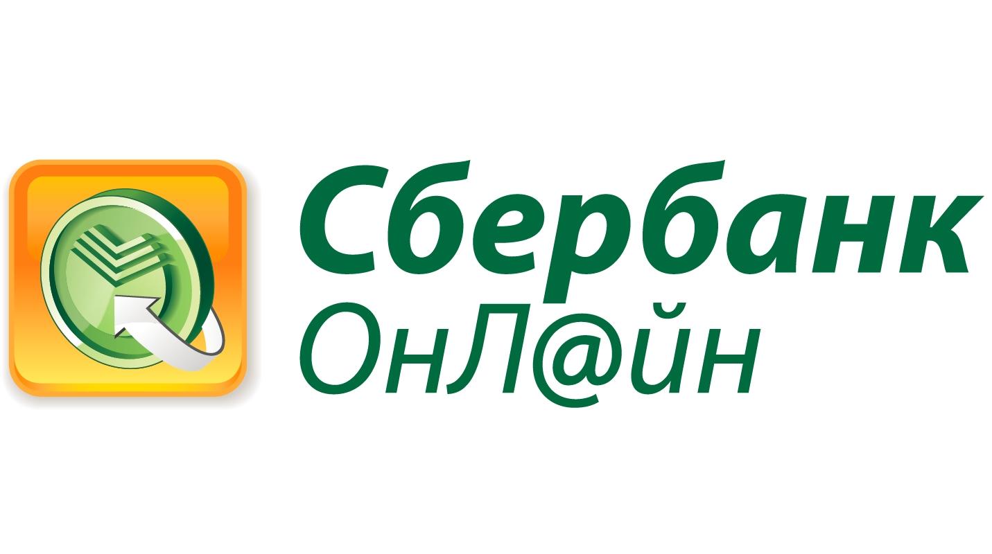 mts-bank-oplatit-kredit-onlajn_7