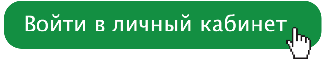 onzaem-onlajn-zajm_7