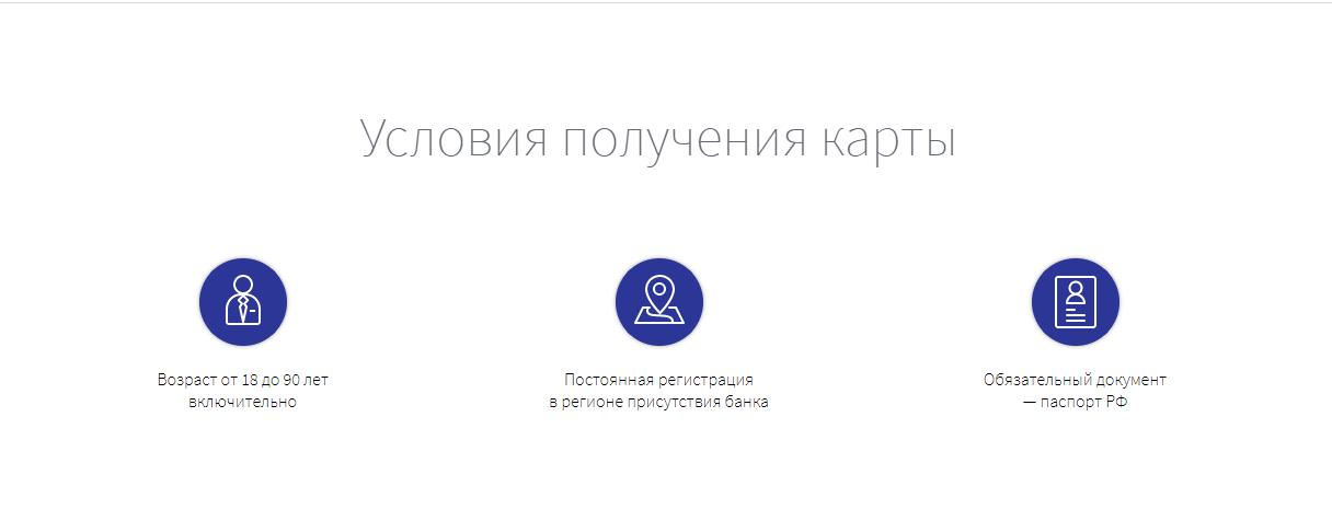 otp-bank-debetovaya-karta_1