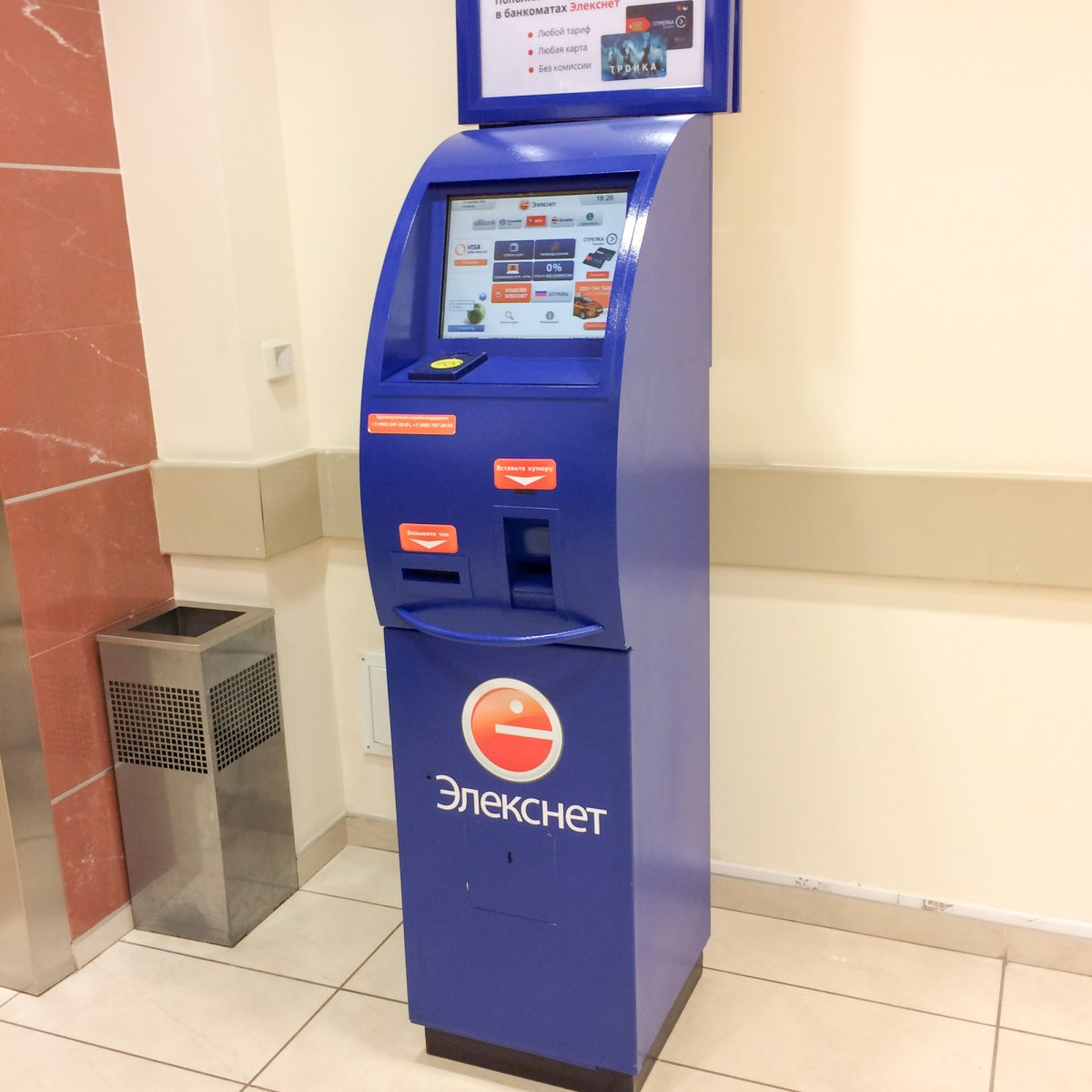 pochta-bank-oplatit-kredit_10