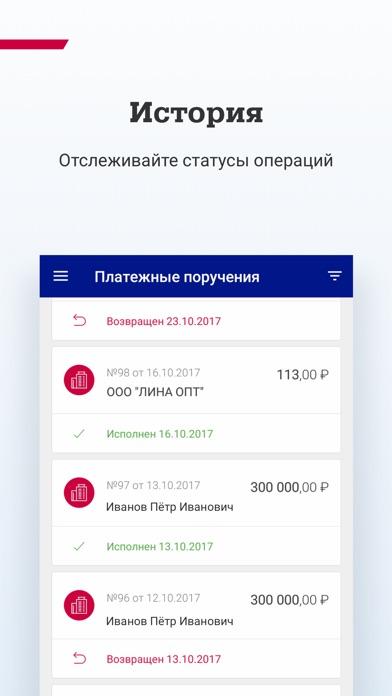 pochta-bank-oplatit-kredit_18