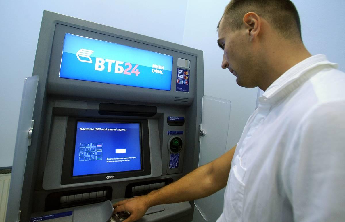 pochta-bank-oplatit-kredit_5
