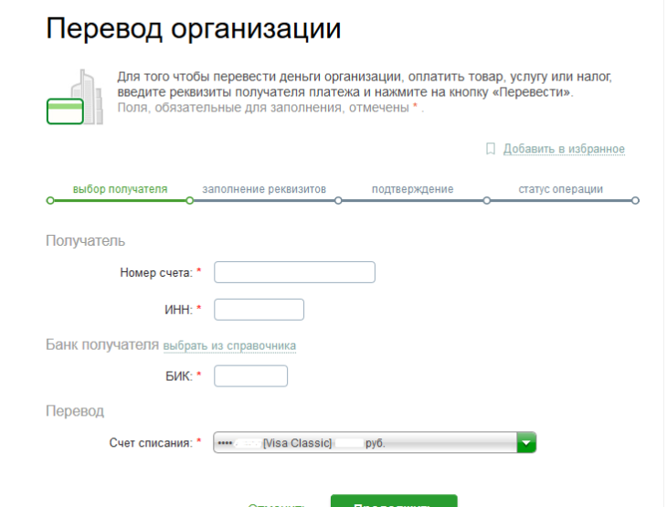profi-kredit-oplatit_3
