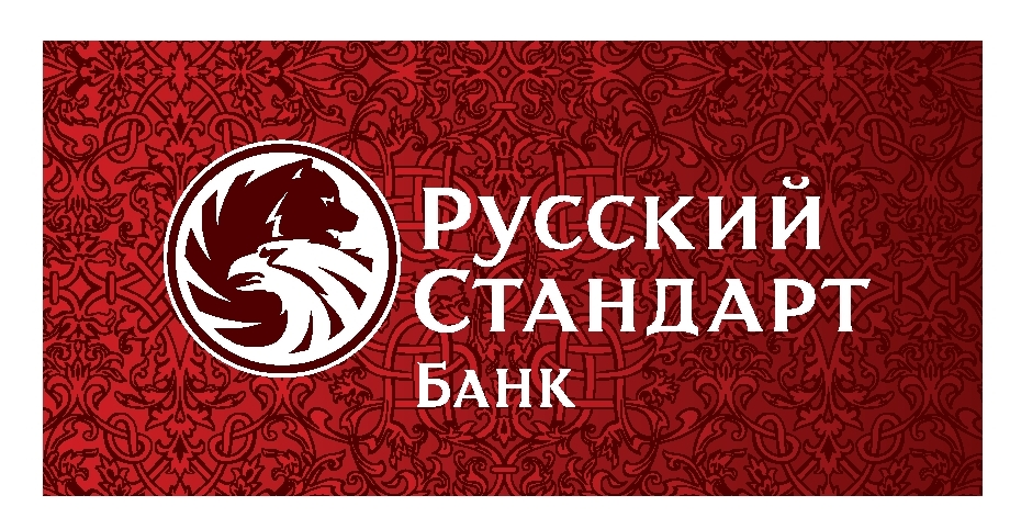 russkij-standart-kredit-nalichnymi_11