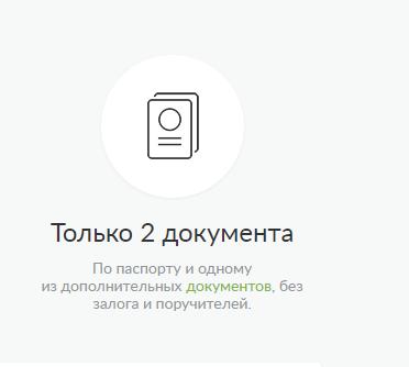 russkij-standart-kredit-nalichnymi_4