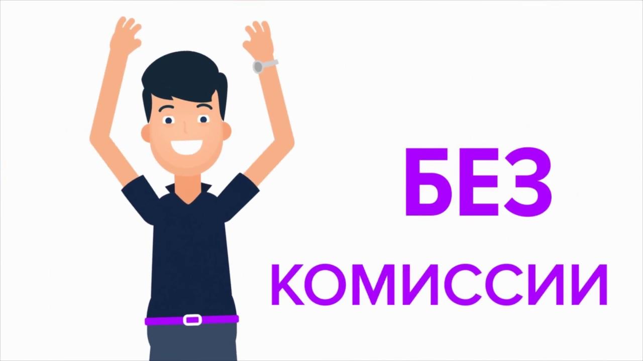 sovkombank-oplatit-kredit-onlajn_6