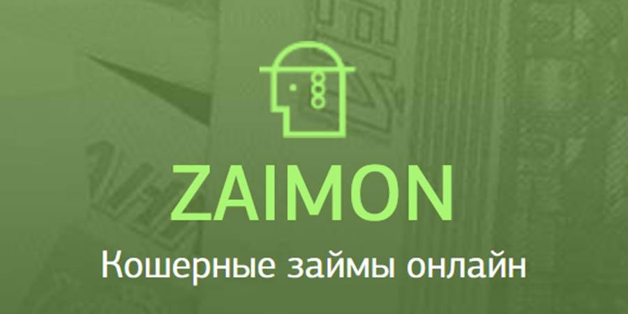 zaimon-onlajn-zayavka_2