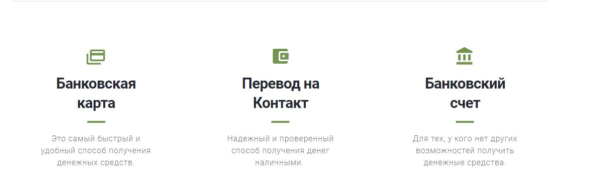zaimon-onlajn-zayavka_5