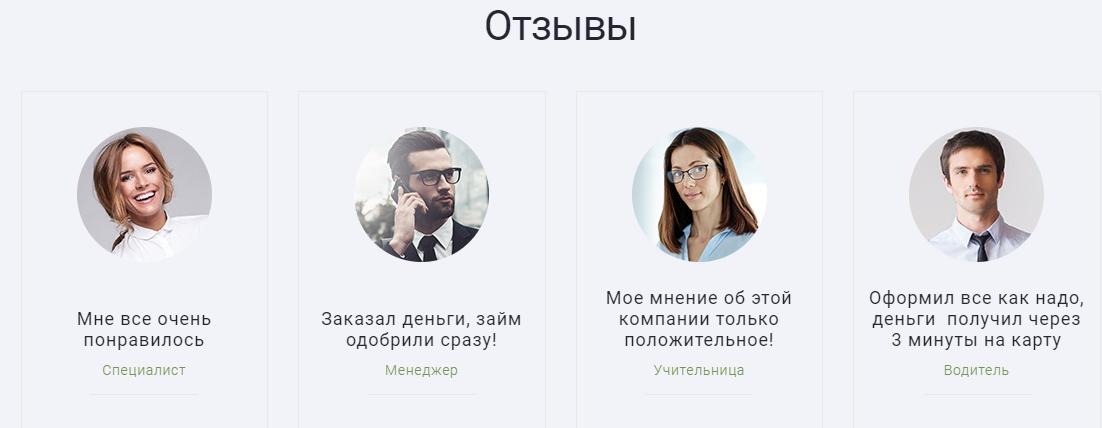 zaimon-onlajn-zayavka_6