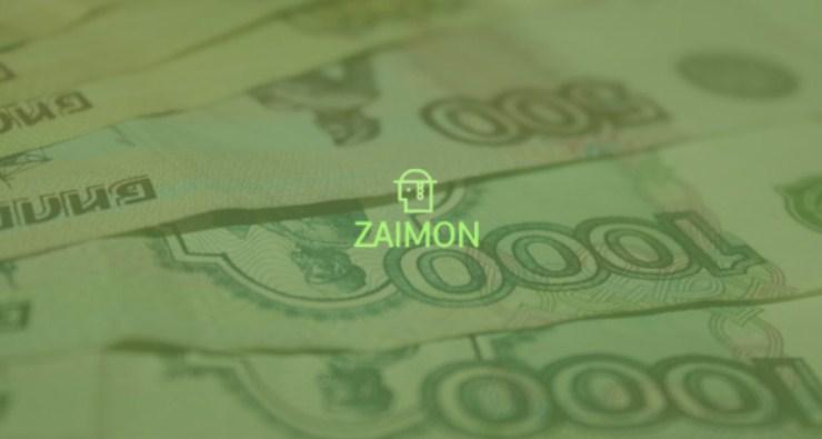 zaimon-onlajn-zayavka_9