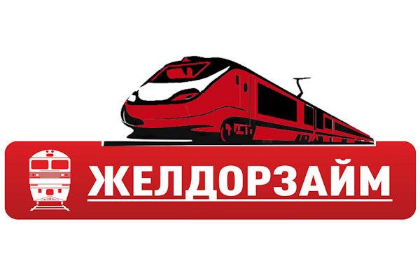 zheldorzajm-onlajn-zayavka_7