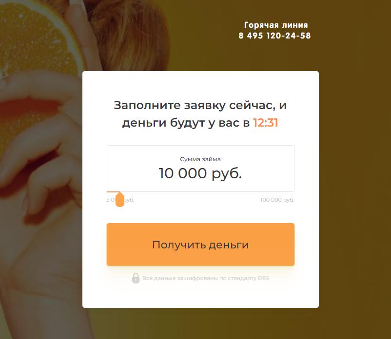mandarino-zajm_1