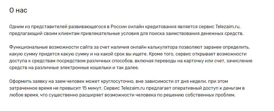 telezajm_9