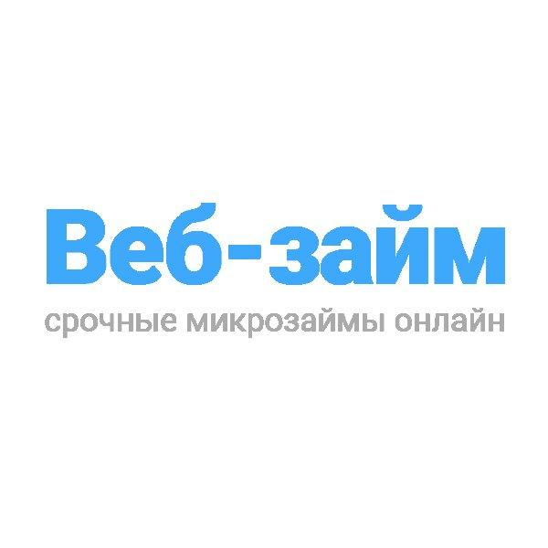 veb-zajm-otzyvy-dolzhnikov_2
