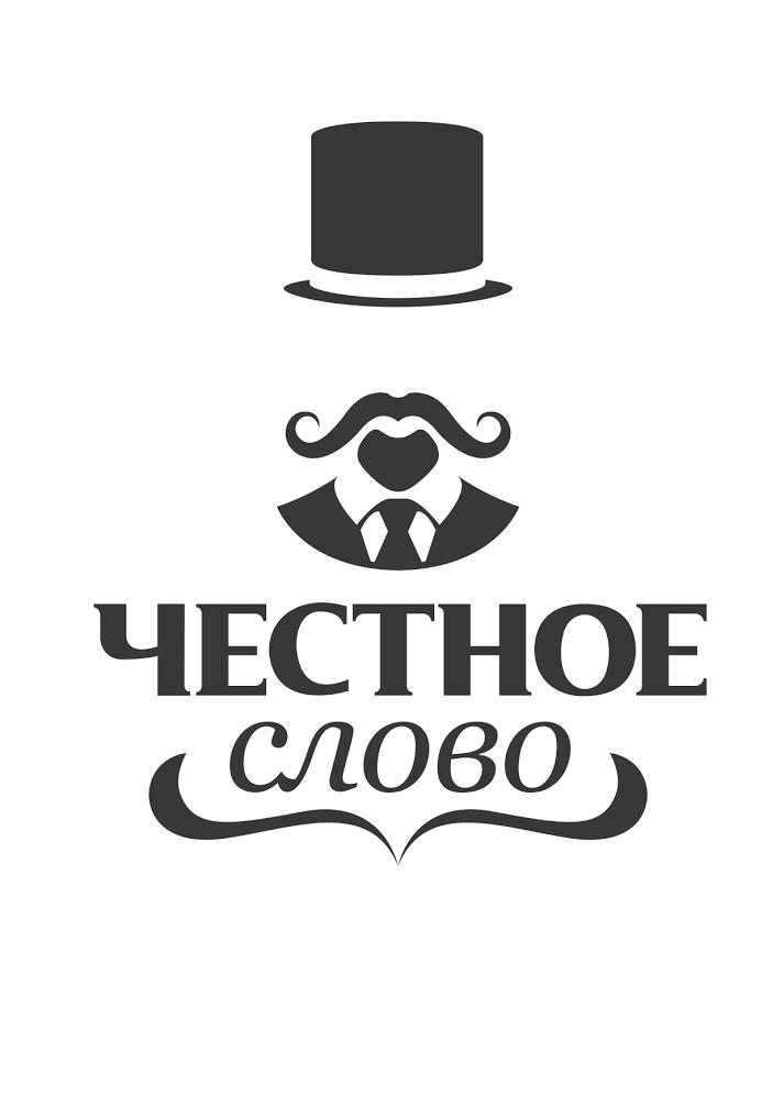 chestnoe-slovo-otzyvy_