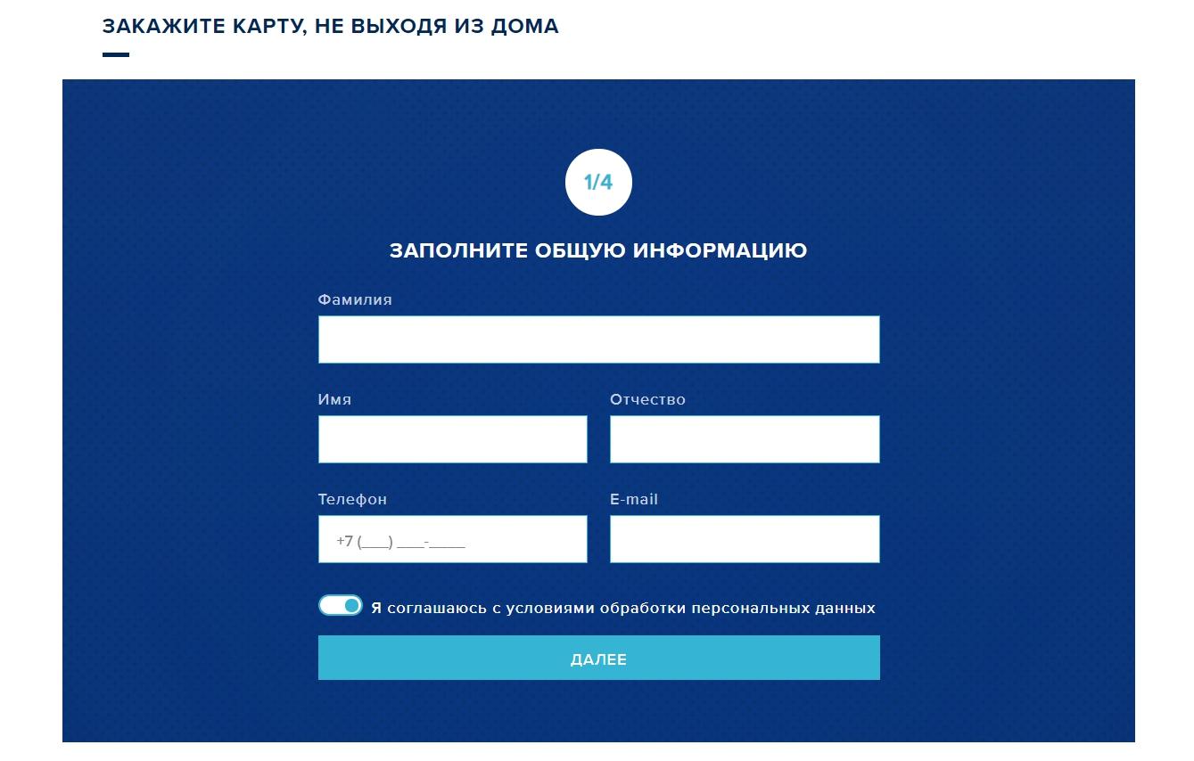 karta-kupil-nakopil_3