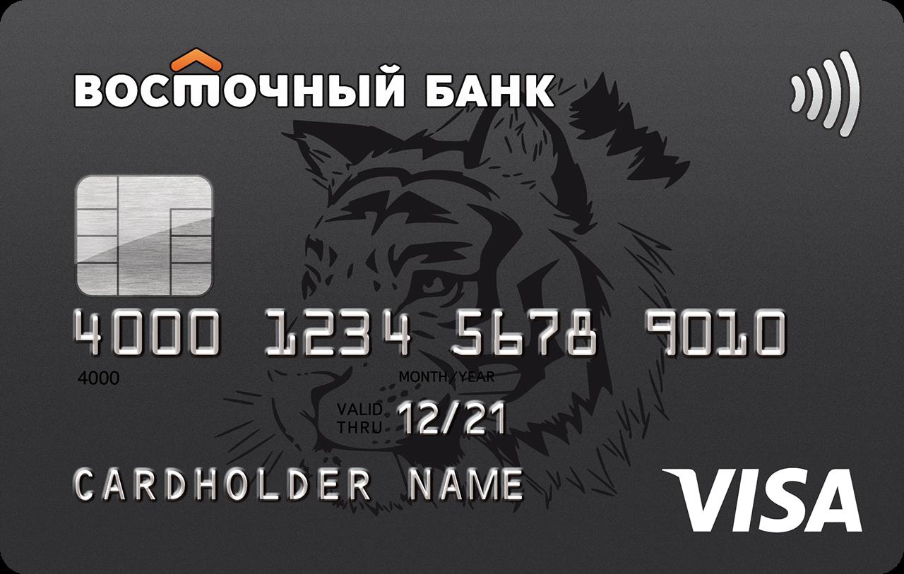 karta-ultra-vostochnyj-bank_10