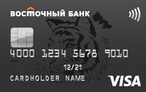 karta-ultra-vostochnyj-bank_14