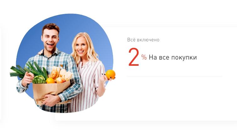 karta-ultra-vostochnyj-bank_7