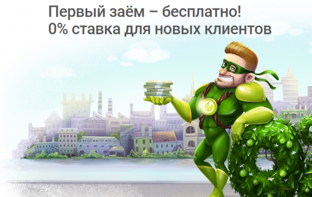 lajm-zajm-otzyvy_3