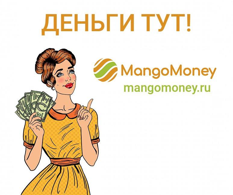 mango-mani-otzyvy_4