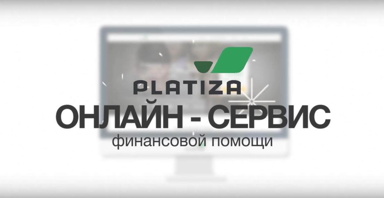 platiza-otzyvy-dolzhnikov_