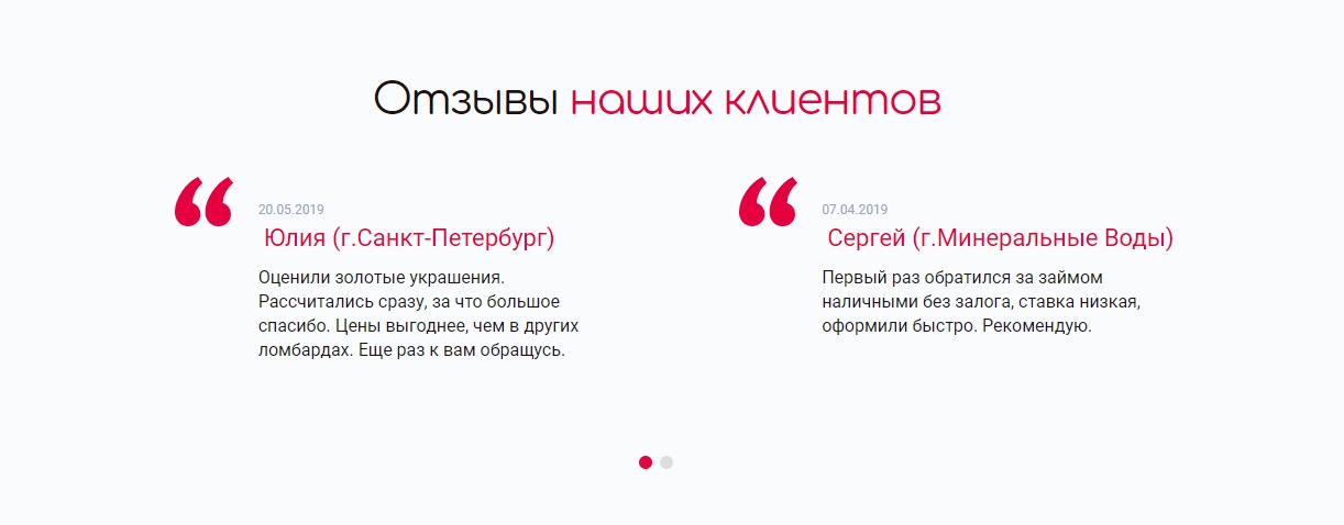prosto-585-zajm_11