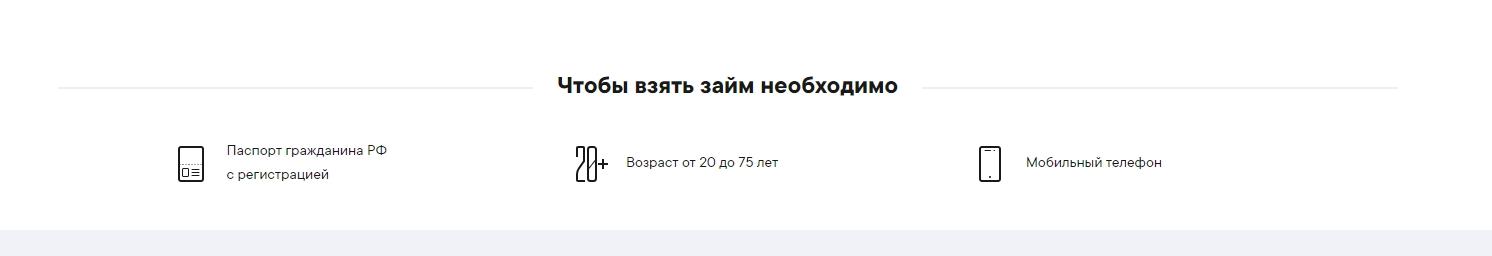 rubl-ru-zajm_1
