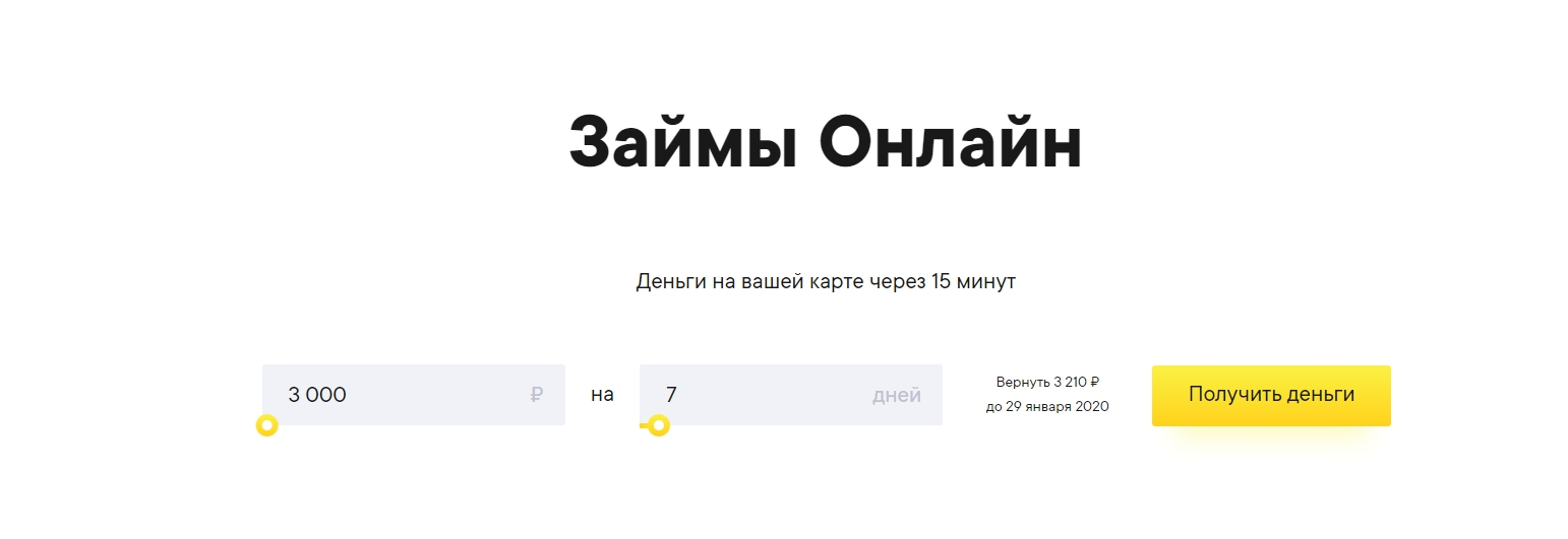rubl-ru-zajm_2