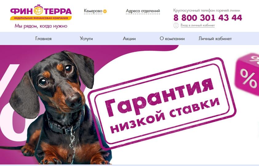 finterra-lichnyj-kabinet_11