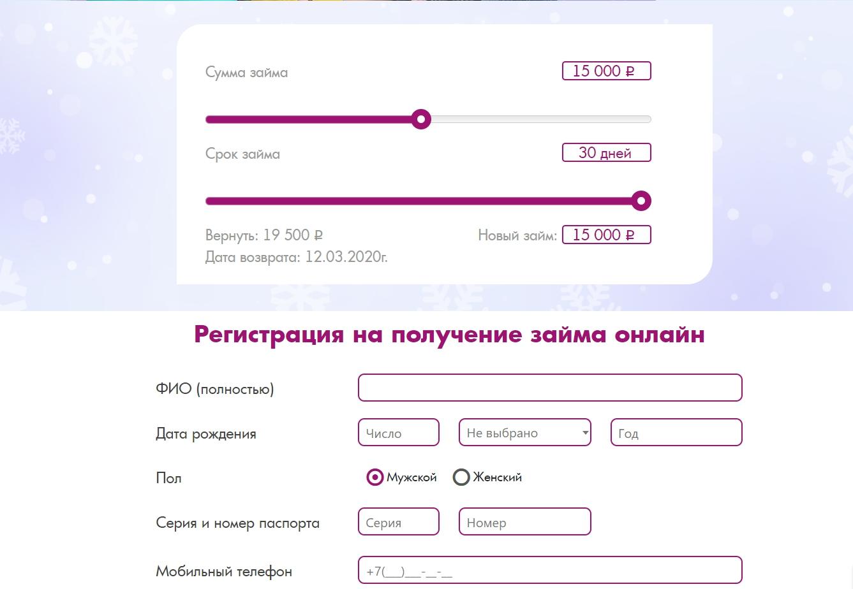 finterra-lichnyj-kabinet_2