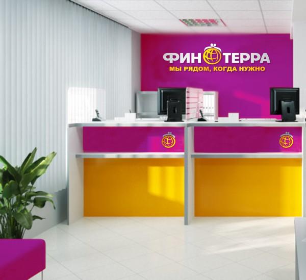 finterra-lichnyj-kabinet_9