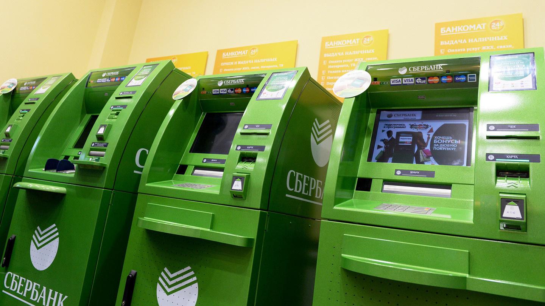 Операции в банкомате