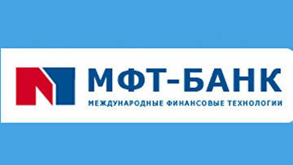 МФТ-Банк